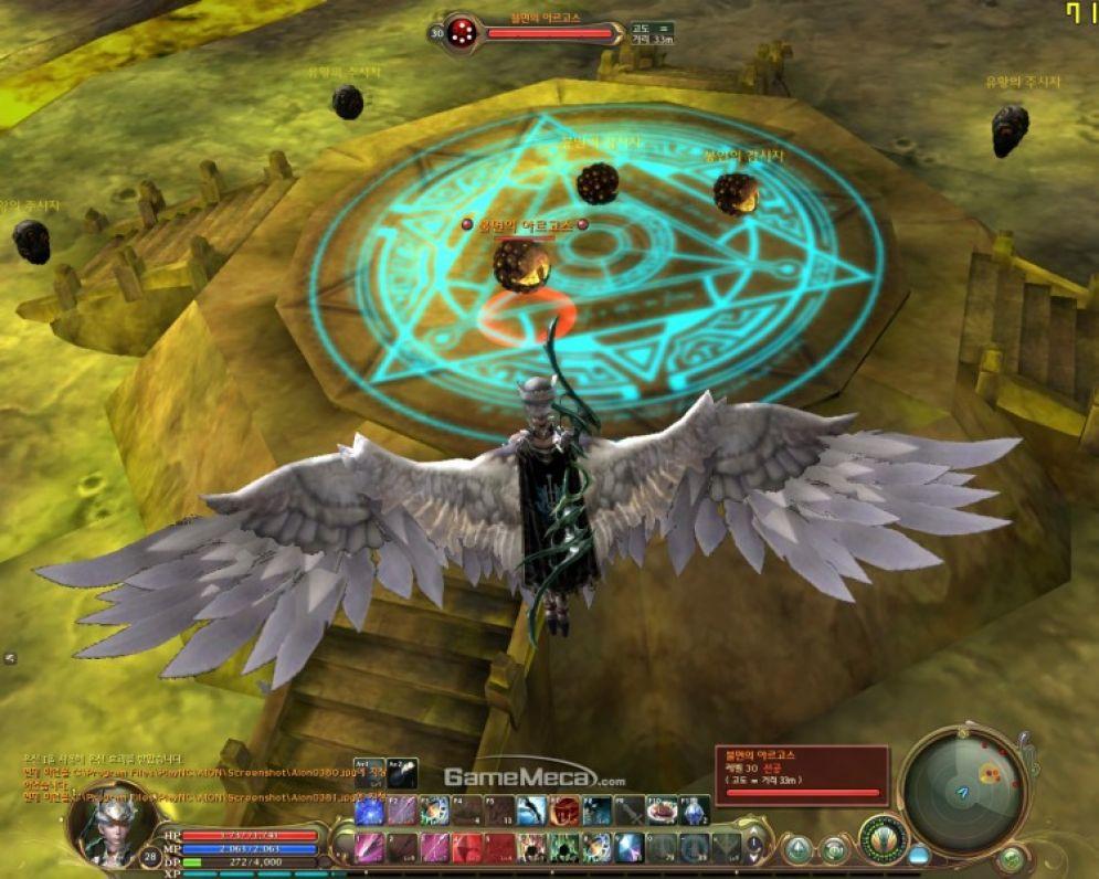 Screenshot ze hry Aion - Recenze-her.cz