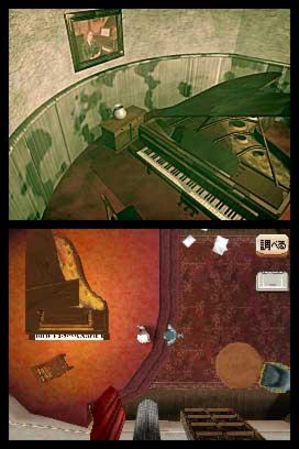 Screenshot ze hry Another Code: Two Memories - Recenze-her.cz