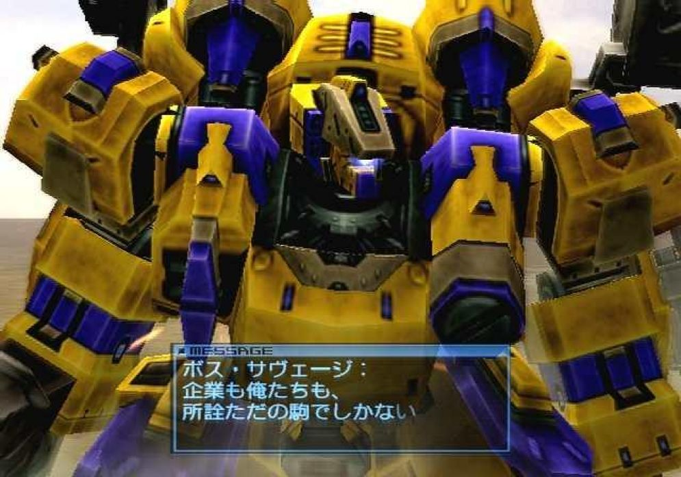 Screenshot ze hry Armored Core: Nexus - Recenze-her.cz