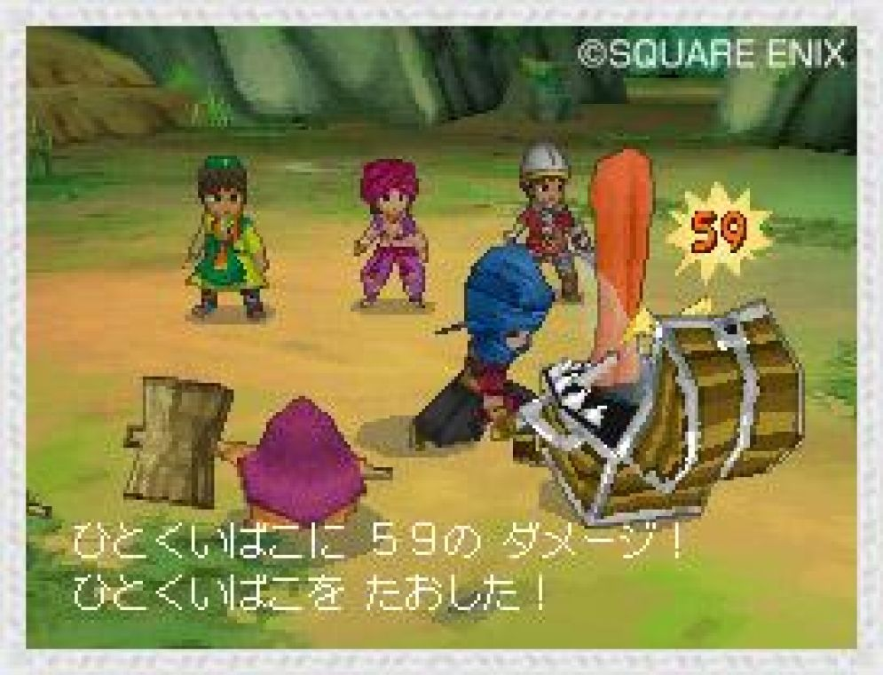 Screenshot ze hry Dragon Quest IX: Defenders of the Sky - Recenze-her.cz