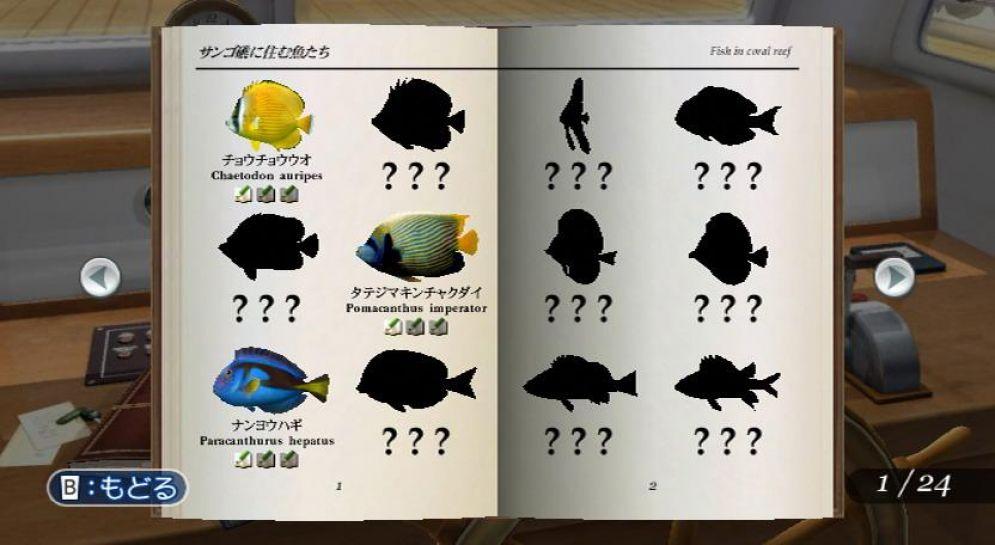 Screenshot ze hry Endless Ocean - Recenze-her.cz