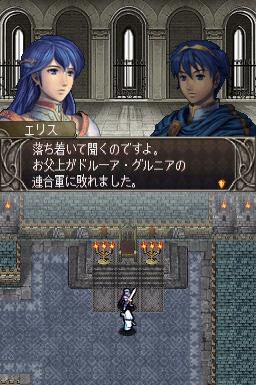 Screenshot ze hry Fire Emblem: Shadow Dragon - Recenze-her.cz
