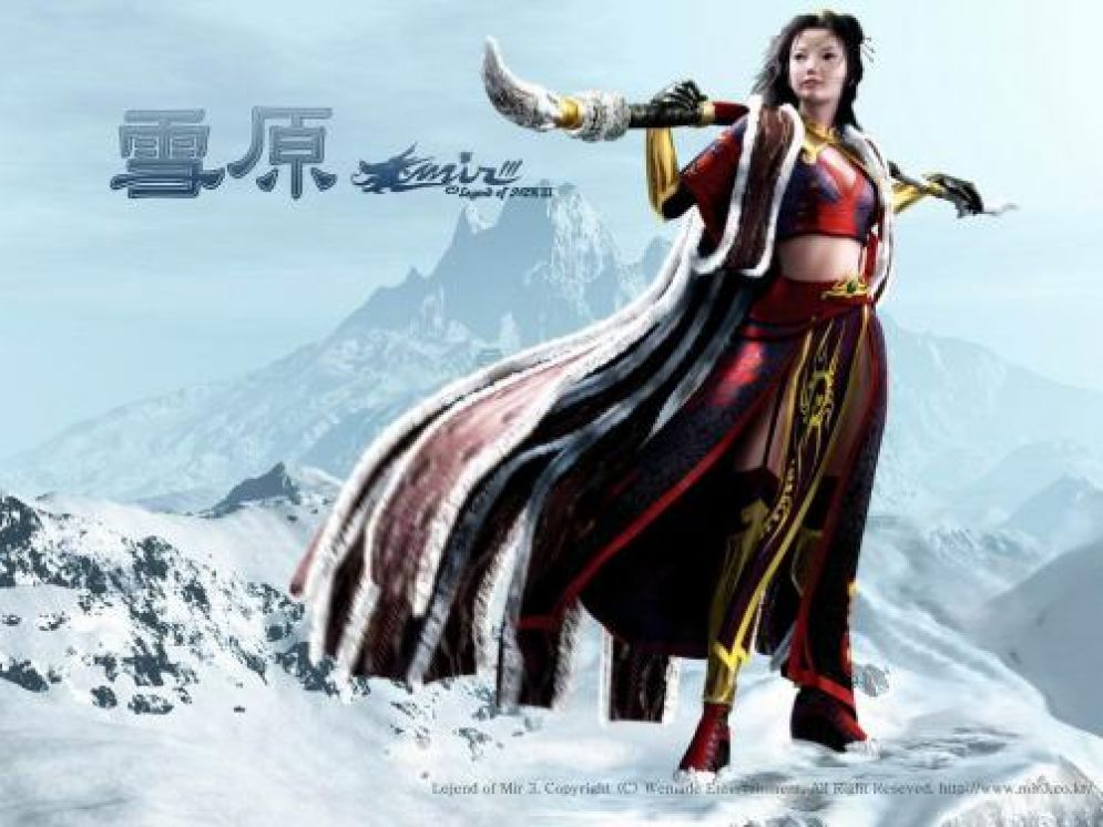 Screenshot ze hry Legend of Mir 3 - Recenze-her.cz