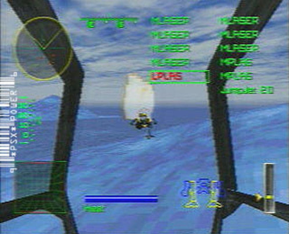 Screenshot ze hry MechWarrior 2 - Recenze-her.cz