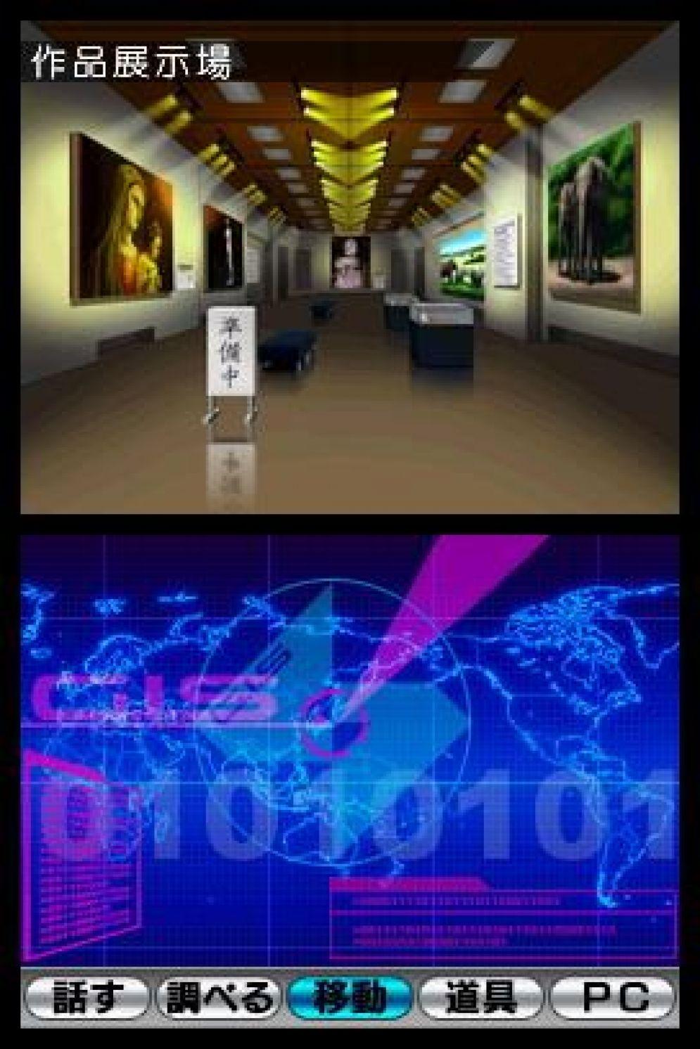 Screenshot ze hry Project Hacker - Recenze-her.cz