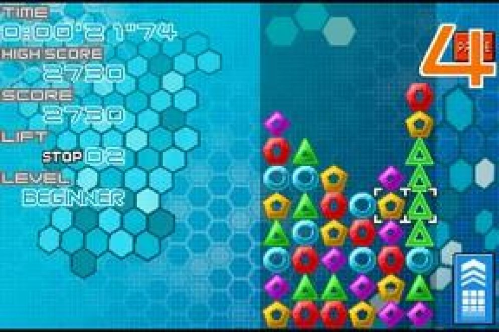 Screenshot ze hry Puzzle League DS - Recenze-her.cz