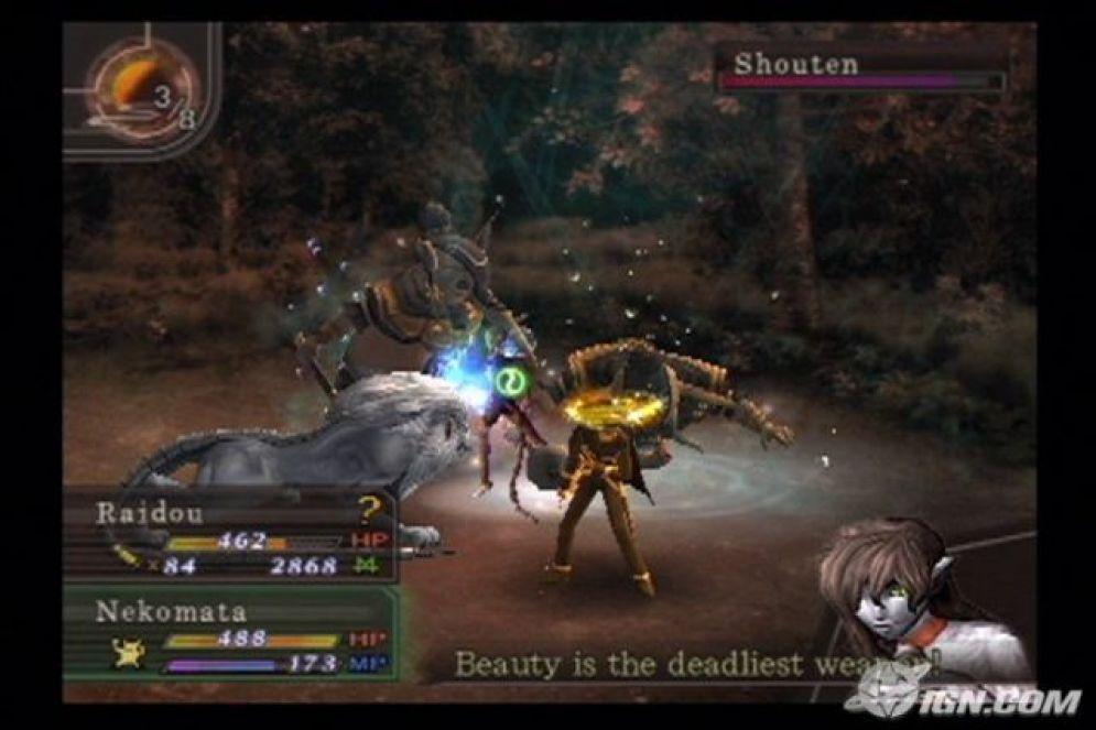 Screenshot ze hry Shin Megami Tensei: Devil Summoner - Recenze-her.cz
