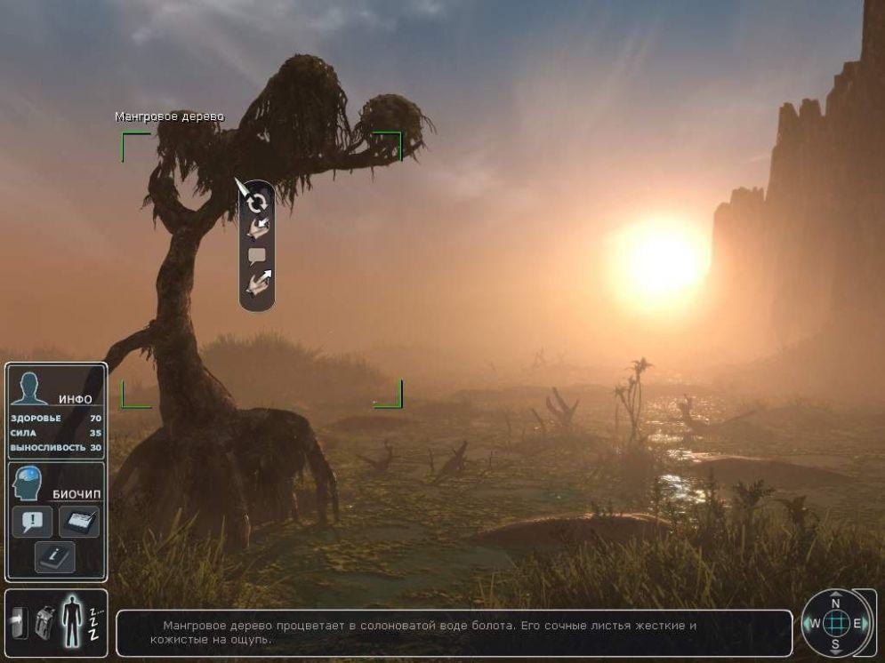 Screenshot ze hry Star Heritage: The Black Cobra - Recenze-her.cz