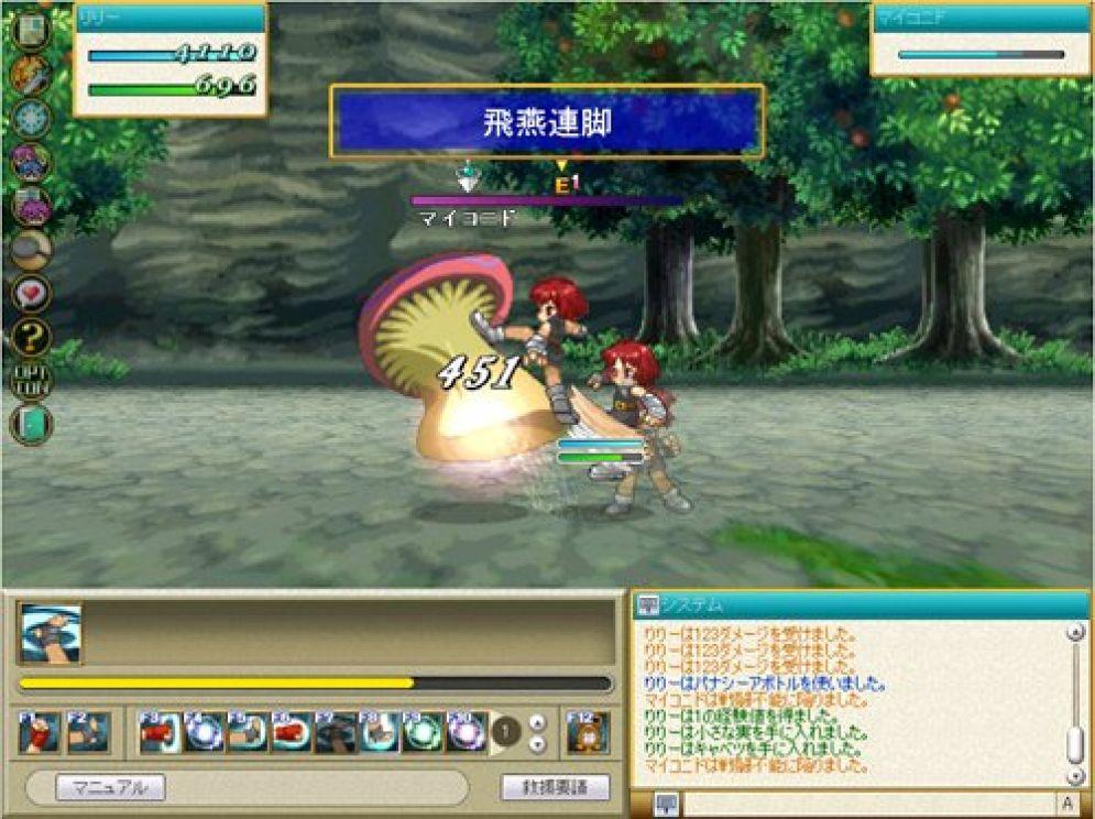 Screenshot ze hry Tales of Eternia Online - Recenze-her.cz