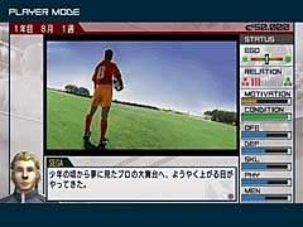 Screenshot ze hry World Soccer Climax - Recenze-her.cz